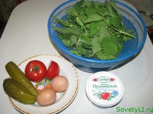 Рецепт салата с крапивой