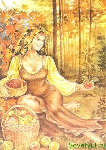 Преображение Господне - яблочный Спас
