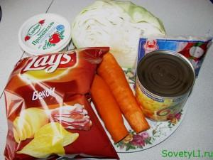 Продукты для салата - Солнышко