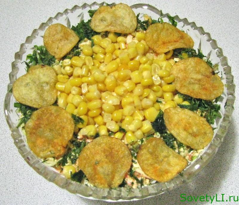 Салат солнышко рецепт с чипсами