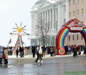 Празднование Масленицы на площади