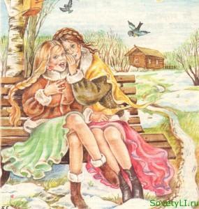 14 марта день Евдокии - свистуньи, приметы, заговоры, весна