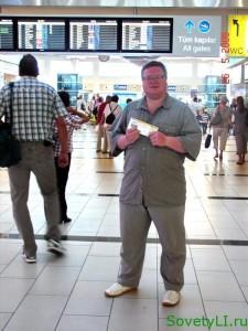 Как купить авиабилет ОНЛАЙН