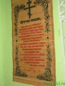 Семик и Троица: зеленые праздники