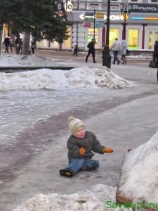Зима - гололед