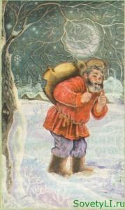 Магия на Старый Новый год