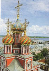 Рождественская (Строгановская) церковь в Нижнем Новгороде