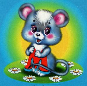 Символ 2020 года - мышка