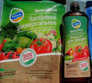 Универсальное удобрение Organic Mix