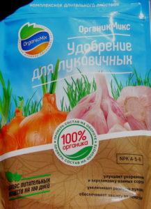 Удобрение для луковичных Organic Mix