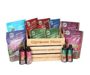 Удобрения Organic Mix